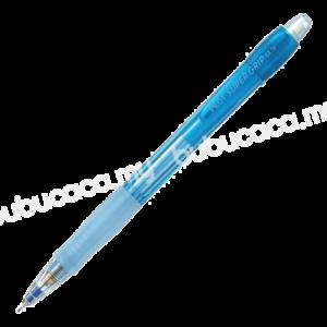 PILOT Mechanical Pencil 0.5 H185N