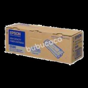 EPSON Black Toner Cartridge High Capacity ( 8K) C13S050586